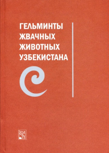 monografiya-3